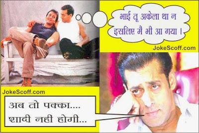 salman khan funny jokes