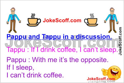 Pappu Funny Jokes