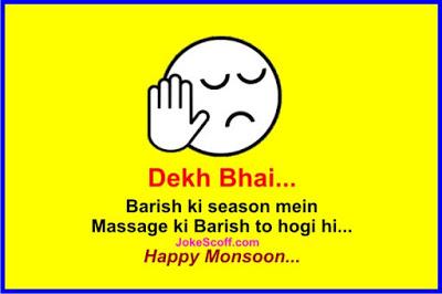 rain status, dekh bhai rain status