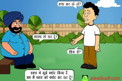 waqt barbad santa banta, funny jokes
