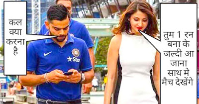 virat kohli and anushka hindi funny jokes