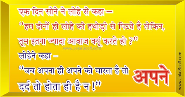 superb quotes in hindi - apne quotes